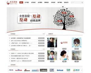 北京玄鸟文化传媒有限公司