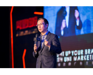 阿里张勇:数字营销还处于1.0时代