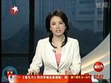 陕西高中生受审猝死案开庭并宣判