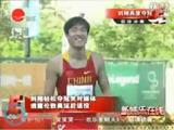 刘翔轻松夺冠笑对媒体透露伦敦奥运之后退役